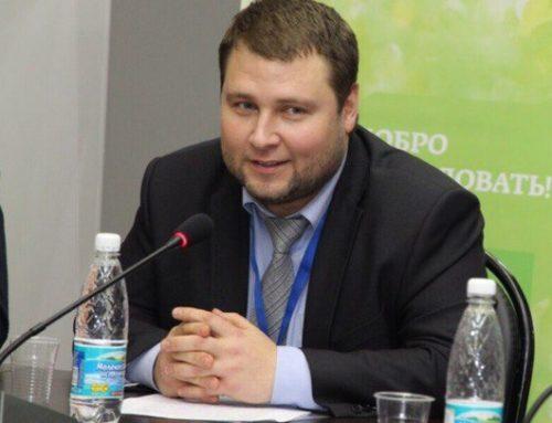 Добряков Леонид Сергеевич