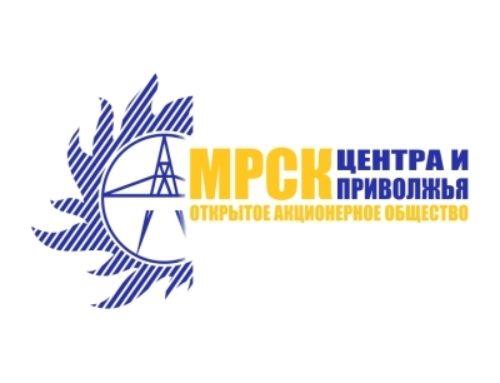 МРСК «Центра и Приволжья»