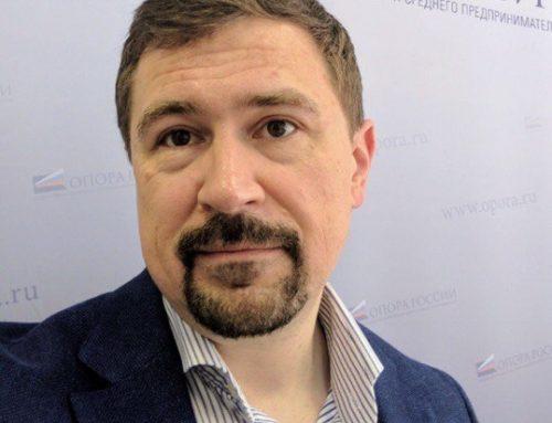 Осокин Юрий Владимирович