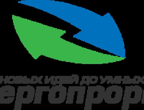 Названы победители конкурса «Энергопрорыв-2020»